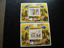 granada - sello yvert y tellier colección Nº 39 40 N (Z4) stamp Granada