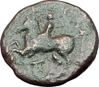Philip II 359BC Olympic Games HORSE Race WIN Macedonia Ancient Greek Coin i61087