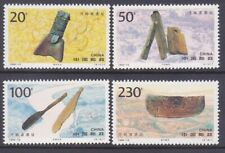 China PRC 2677-80 MNH 1996 Artifacts from Hemuda Ruins Full Set of 4