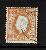 Portugal SC# 44e, Used, Hinge Remnant, shallow top thin - S7767