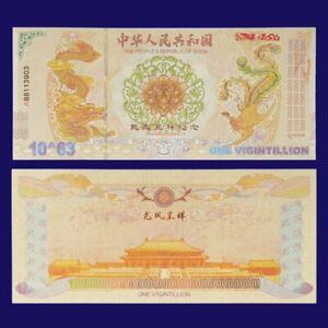 Chinese Dragon Phoenix 1 Vigintillion Yellow Commemorative Notes