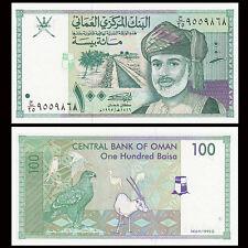 Oman 100 Baisa, 1995, P-31, UNC