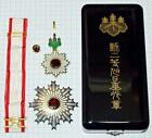 Second Class Order of the Rising Sun Gold and Silver Star Excellent From JAPAN