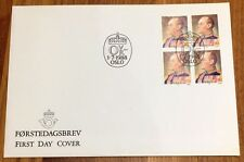 Norway Post FDC 1988.07.01. 85th Anniversary of King Olav V - Block of Four
