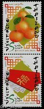 Chinese New Year vertical pair of stamps mnh 2015 Thailand