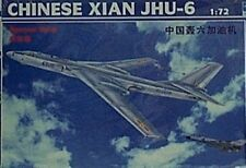 Trumpeter 1/72 Chinese Xian JHU-6 Refueling Tanker  New 1614