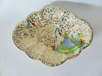 Crinoline Lady Chintz Bowl by Empire England, 1950s Gilded Serving Bowl