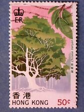 Hong Kong. QE2 1988 50c Trees of Hong Kong. SG572. P13½. Used.