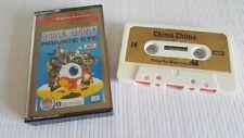 MSX Game - Chima Chima Private Eye