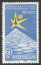 Italy 1958 Expo/Brussels Exhibition/Roman Road/Emblem/Commerce/Trade 1v (n41686)
