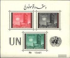 Afghanistan Block17A (kompl.Ausg.) postfrisch 1961 Tag der Vereinten Nationen