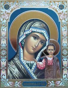 ORTHODOX ICON HOLY VIRGIN MARY JESUS RUSSIAN RUSSIA KAZANSKAYA green dressed