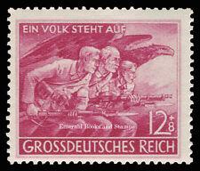 EBS Germany 1945 People's Army - Volkssturm - Michel 908 MNH**
