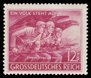 EBS Germany 1945 - People's Army - Volkssturm - Michel 908 MNH**