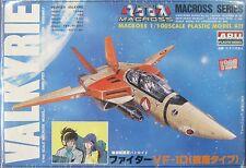 ARII 1:100 Macross Fighter Valkyrie VF-1D Battdroid No 48 Plastic Model Kit