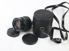 Rollei Rolleinar 85mm f/2.8 QBM Mount Lens