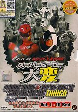 KAMEN RIDER X SUPER SENTAI : SUPER HERO TAISEN VOL. 1-10 END JAPANESE ANIME DVD