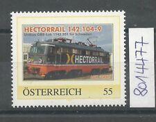 """Österreich PM personalisierte Marke Eisenbahn """"Hectorrail 142.104-9"""" **"""