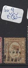 LABUAN (P2309B)  QV CAMEO  10C   SG 9      VFU