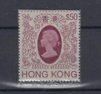 Hong Kong QEII 1982 $50 SG487 MNH JK1495