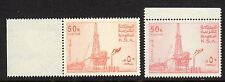 Saudi Arabia #740 & 740a Both Color Shades Mint Hinged in Margin Only a457