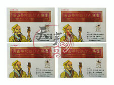 4 x Hysan Hua Tuo Medicated Plaster 5 Plasters 2.9 x 3.9 inch Chinese Medicine
