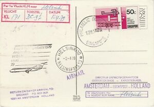 Singapore 1979 First flight card to Finland