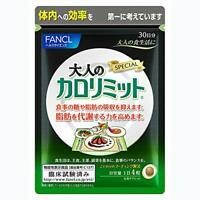 FANCL Calorie Limit for Adlut Diet Supplement 120 tablets 05376 JAPAN IMPORT