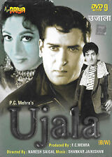 UJALA - SHAMMI KAPOOR - MALA SINHA - NEW ORIGINAL BOLLYWOOD DVD