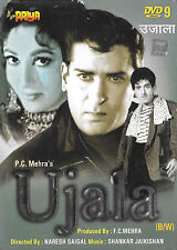 UJALA - SHAMMI KAPOOR - MALA SINHA - NEW ORIGINAL BOLLYWOOD DVD - FREE UK POST