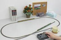 Rokuhan R080 Switch-Yard Set - Z