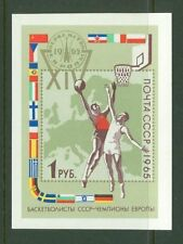 New listing Russia M22 Mnh 1965 s/s* Sport Basketball Map Flags Cv 5,50 eur