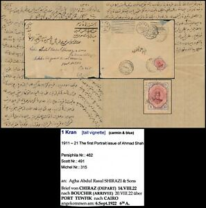 MIDDLE EAST 1922, 1 k VALUE, CARMIN BLUE SCARCE STAMP ON COVER TO EGYPT #Z58
