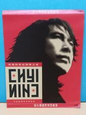 Taiwan Chyi Chin Qi Qin 齐秦 齐秦的世纪情歌之谜 1999 Vintage Rare Taiwan CD ZN213