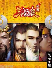 Sanguosha - Civil War Ed. (Killers of Three Kingdoms)