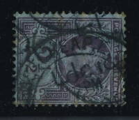 """GB - QV - """"L 1d"""" LATE FEE HOODED DS OF """"EASTCHEAP E.C."""" ON SG 201 2 1/2d"""