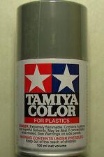 Tamiya TS-66 UN Gray (Kure Arsenal) Acrylic Spray Can 3oz 100ml Paint # 85066