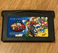 Tomato Adventure JAPAN Ver Nintendo GameBoy Advance GBA
