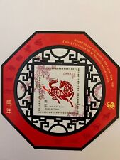 Canada Stamp Souvenir Sheet - 2002 LUNAR NEW YEAR - YEAR OF THE HORSE Sheet of 1