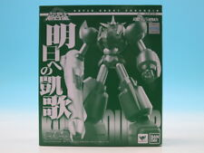 [FROM JAPAN]Super Robot Chogokin Dai-Guard Kokubogar Bandai