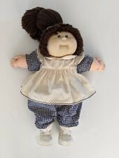 CABBAGE PATCH KIDS DOLL 1985 VINTAGE Long Wool Hair Brown Eyes Girl W/ clothes