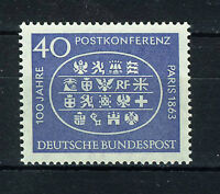 ALEMANIA/RFA WEST GERMANY 1963 MNH SC.863 Intl.Postal Conference