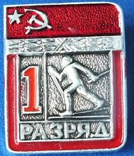 VINTAGE RUSSIAN MILITARY DISCHARGE BADGE. USSR. SOVIET. CCCP.  UK DISPATCH