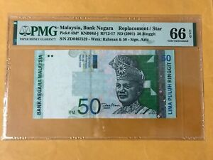RM50 11TH SERIES ZETY REPLACEMENT ZD 0467529 PMG 66EPQ GEM UNC