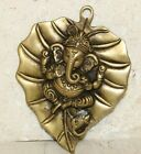 VINTAGE HEAVY BRASS ELEPHANT MOUSE LEAF 8'' TALL WALL PLAQUE