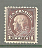 US #518 MNH OG  1917 Flat Plate Press, Unwatermarked; Perforated 11...[SK]