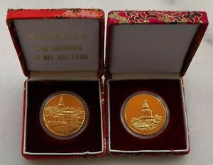 White pagoda of Maoying temple&Beihai park two medals by Feng Yunming,China coin