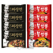 [PalDo]Jjajangmen Liquid Black Bean BulJjappong Spicy Seafood Korean Food Noodle