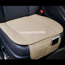 Beige PU Leather Deluxe 3D Car Seat Cover Front Seat Pad Mat Cushion Protector