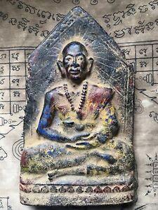 Phra  bucha Kruba Sriwichai year 2479, Wat Banpang Thai Buddha